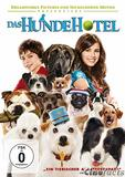 das_hundehotel_front_cover.jpg