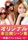 Drama Collection - Remika Uehara, Yuuna Yamase, Megu Akiyama